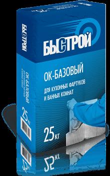 Гидроизоляция маст-гр